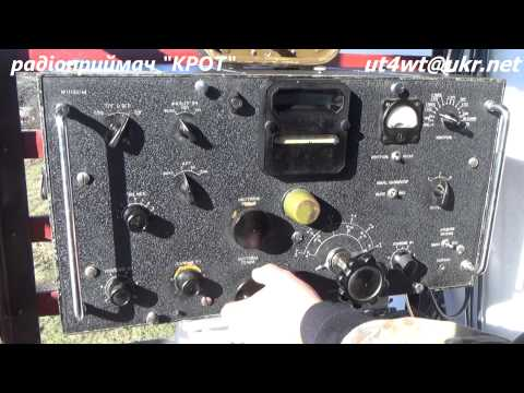 Радиоприемник Крот. Radio