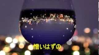 今宵あなたが聞く歌はSTANOTTE SENTIRAI UNA CANZONE 岸洋子Yoko Kishi