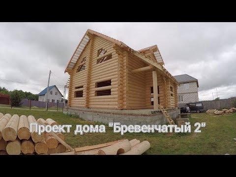 Дом из оцилиндрованного бревна 163 кв.м. Обзор деревянного дома под усадку