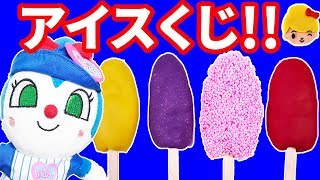 みーちゃんママの今日の動画だよ⇒アンパンマン おもちゃ アニメ コキン...