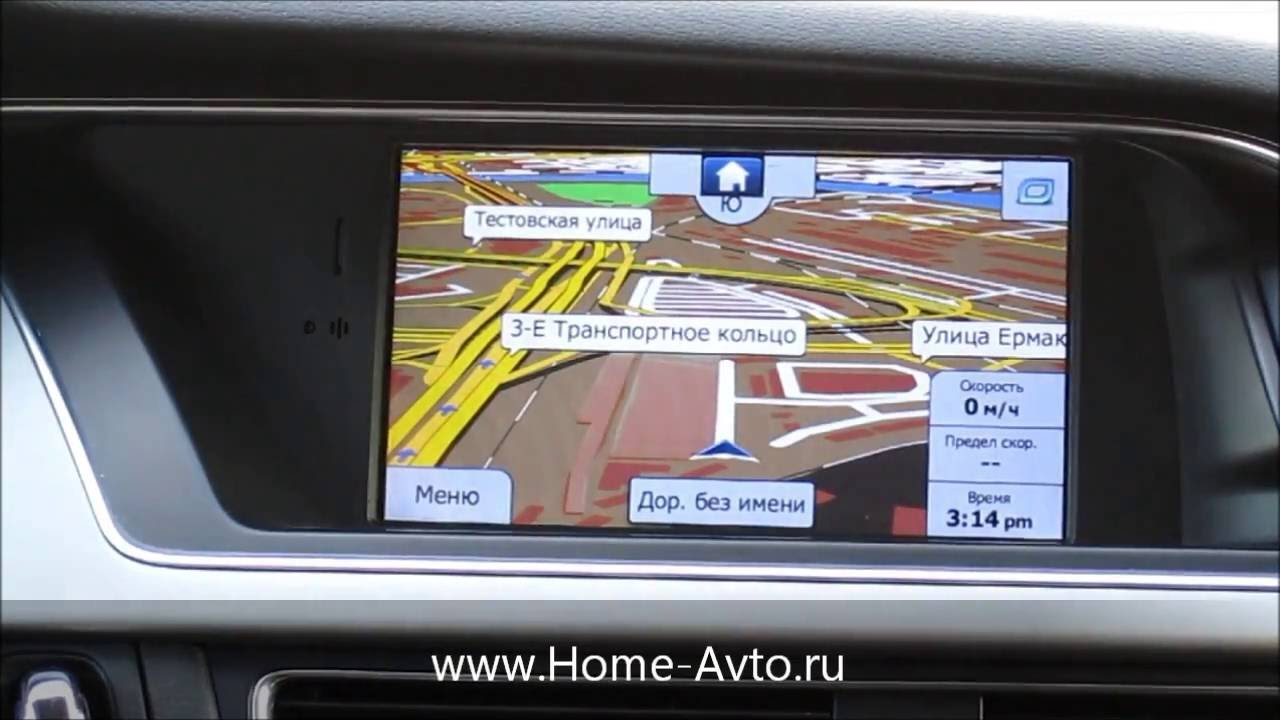 Бюджетная Навигация для Audi A4l A5 Q5 Doovi