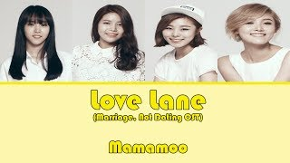 [Han/Rom/Eng] Mamamoo - Love Lane (Marriage, Not Dating Ost) Lyrics