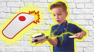 Пульт от люстры оказался волшебным. Машинки меняют цвет. Видео для детей.