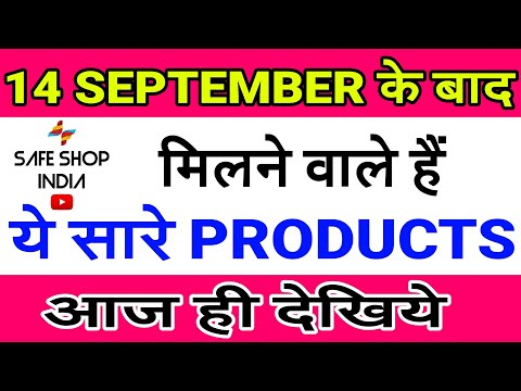 SAFE SHOP INDIA: LAUNCHED ALL IT'S PRODUCTS WITH NEW PRICES, FROM 14 September, 2017 | WATCH SOON