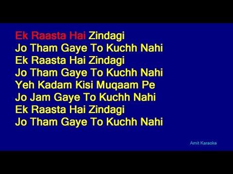 Ek Raasta Hai Zindagi - Kishore Kumar Lata Mangeshkar Duet Hindi Full Karaoke with Lyrics