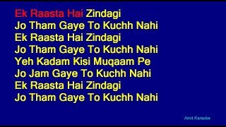Ek Raasta Hai Zindagi - Kishore Kumar Lata Mangeshkar Duet Hindi Full Karaoke with Lyrics