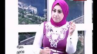 برنامج حديث الشارع مع سميحة صلاح |ولقاء محمود أبو الليل