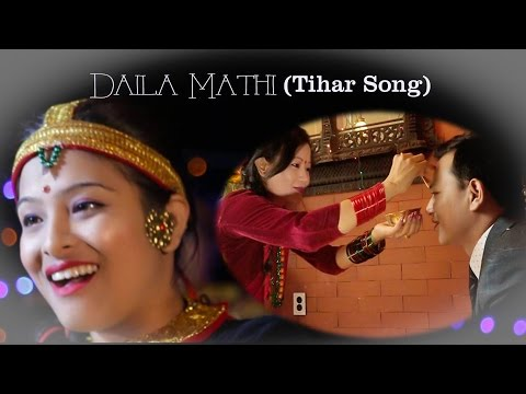 Daila Mathi – Bikash B.K | New Nepali Tihar Song 2016
