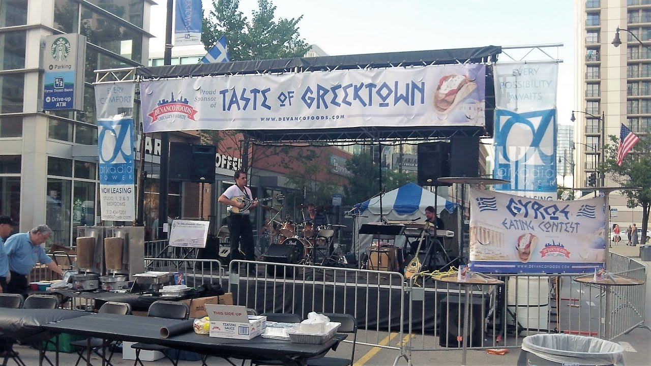 Chicago - Taste Of Greektown Aug 27 2016