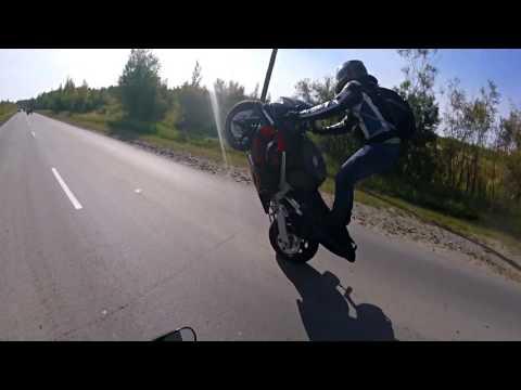 Стрежевой-Нижневартовск 03 09 2016 закрытие сезона FMX13