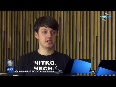 """""""ЗАКРИТА ЗОНА"""" Володимира А'рєва від 2 червня 2018 року"""