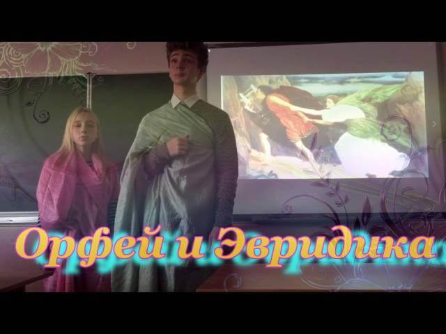Изображение предпросмотра прочтения – МашаЗахарова читает произведение «Орфей (Ты мне свидетель, поток шестиисточный…)» В.Я.Брюсова