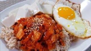 SUB) 3분 완성! 두부 김치비빔밥 만들기 입맛 없을…