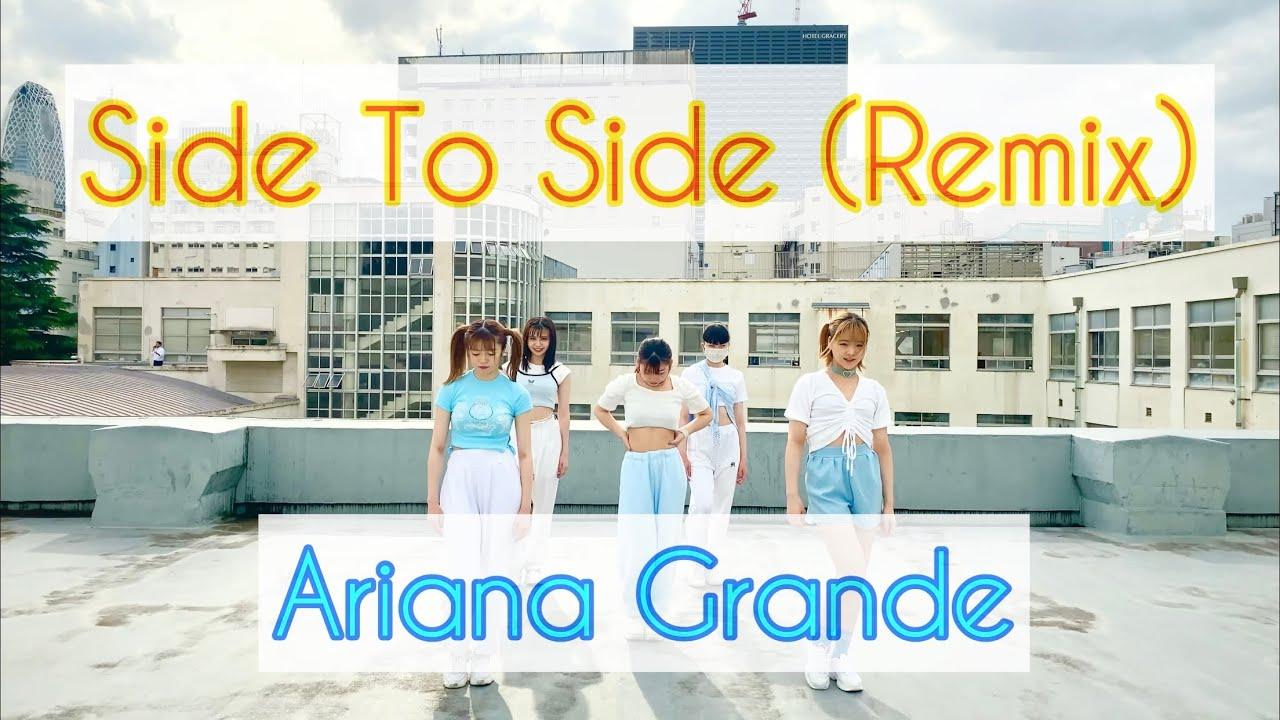 Ariana Grande - Side To Side(Remix) /A-NON choreography