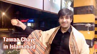 Tawa Chaye in Islamabad | Turkish Tea Concept | Imran Hassan Vlogs