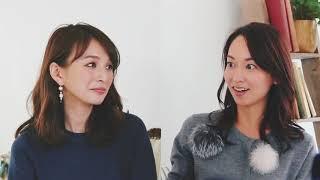 """舞川あいく×TBS出水麻衣アナ対談第2弾。 今回のテーマは""""仕事""""です! 詳..."""