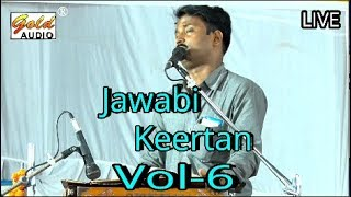 जवाबी कीर्तन भाग-6 (2018)/बछरावां/कल्पना दुबे & मुकेश मृदुल/Jawabi Kirtan/Kalpana&Mukesh/GOLD AUDIO