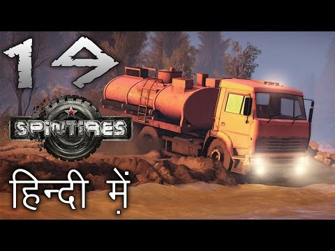 "SPINTIRES : Hill Map || Hindi (हिंदी) Gameplay #19 : Indian Gamer ""FOUND D-CLASS, NOW LETS ROLL"""