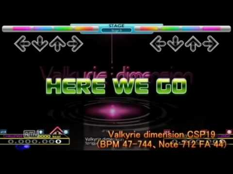 DDR Hardest songs
