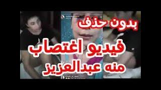 فيديو الاعتداء على منه عبدالعزيز فتاة التيك توك والقصه كامله
