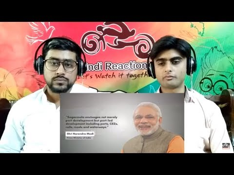 Pakistani Reaction To | Sagarmala Video_ Ministry of Shipping | PINDI REACTION |