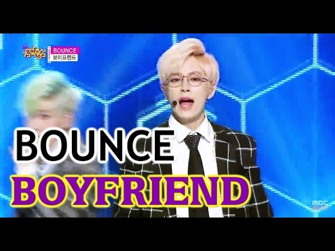 [HOT] BOYFRIEND - BOUNCE, 보이프렌드 - 바운스, Show Music core 20150321