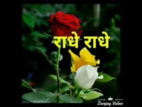 Jitna radha royi royi kanha ke liye kanahaiya utna roya roya hai sudama ke liye