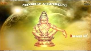 ayyappa thinthakathom swami thinthakathom 🔊 ࿗DhaneshHD࿗