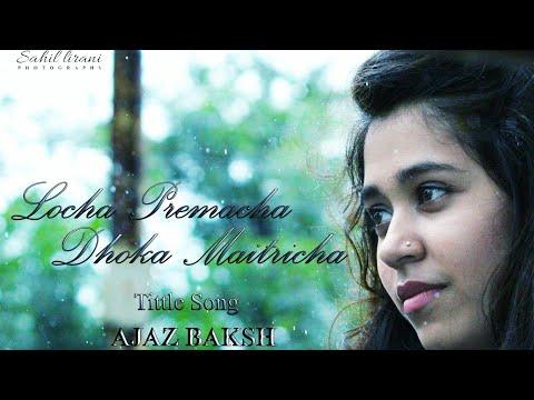 Locha Premacha Dhoka Maitricha movie tittle song