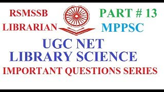 Imp Questions Series 13 I UGC NET LIBRARY SCIENCE I RSMSSB LIBRARIAN I MPPSC LIBRARIAN