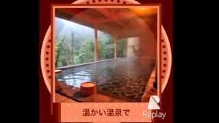 石川県山中温泉 鶴仙庵!旅館の紹介です