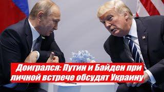 Украина новости сегодня Свежие новости Украины новости России и Украины