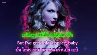 Blank Space คำอ่านไทย+แปลไทย
