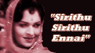 SIRITHU SIRITHU ENNAI – THAI SOLLAI THATTATHE - LYRICS