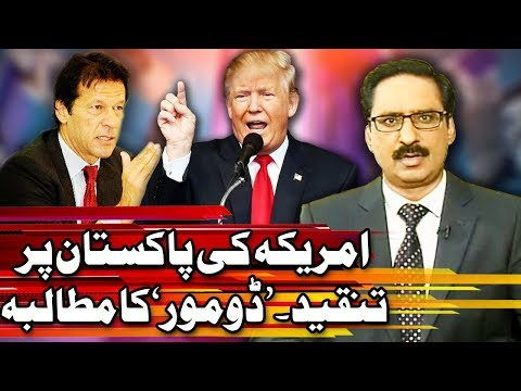 Kal Tak with Javed Chaudhry - 22 August 2017 | Express News