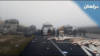 عاجل.. حادثة سير خطيرة صباح اليوم بين شاحنة ومجموعة من السيارات بالطريق السيار البيضاء مراكش