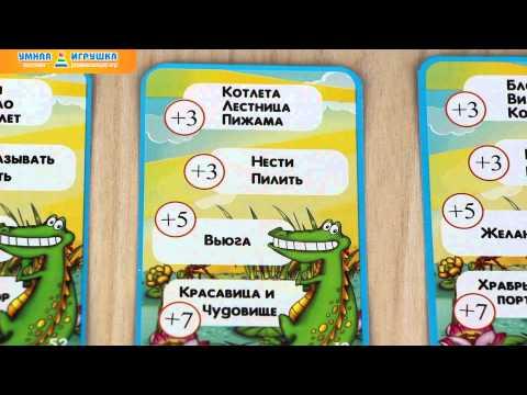 Детские игры Учимся читать Слоги и слова на букву А