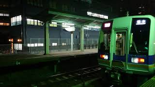 南海高野線 北野田駅1000系(1002+1032編成) 快急橋本行発車