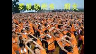 Run for Peace 2013(Theme song)