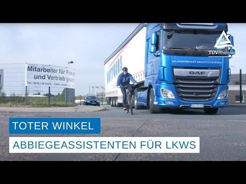 TÜV Rheinland: Abbiegeassistenten für Lkw retten Leben / Radfahrer und Fußgänger: Lebensgefahr im toten Winkel von Lkw / Aufklärungskampagne mit Unterstützung von TÜV Rheinland