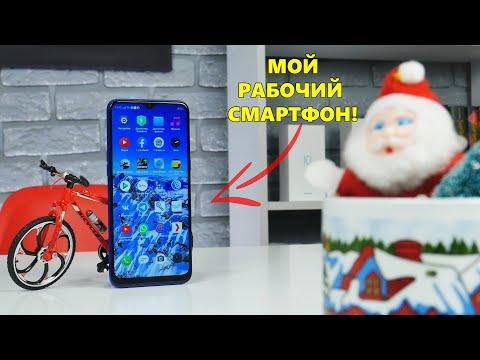 Xiaomi ПРЯЧЬСЯ! ДОСТУПНЫЙ ХИТ🔥 Snapdragon, NFC, 5 камер!