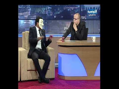 """انونيموس فى برنامج """"لاباس"""" على التونسية"""