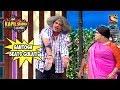 Santosh Beats Mashoor Gulati The Kapil Sharma Show