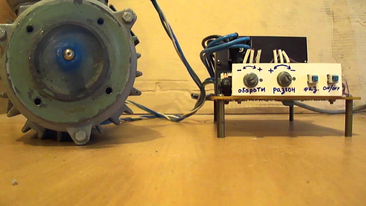 схема трехфазного инвертора на микроконтроллере