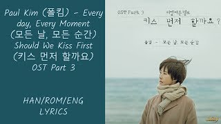 Paul kim (폴킴) – every day, moment (모든 날, 모든 순간 ) should we kiss first ost part 3 han/rom/eng lyrics label : s.m.entertainment --no copyright infringeme...