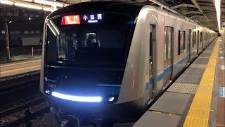 小田急新型車両5000形5051編成(トップナンバー)が発車するシーン