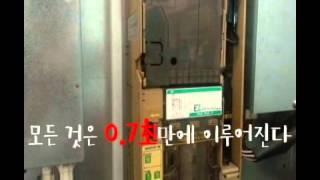 [2014-물리UCC] 022_자판기는 어떻게  동전을…