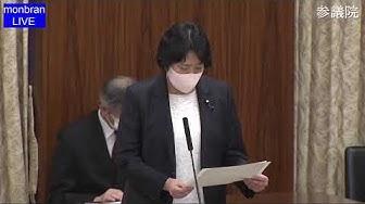審査 閉会 中 閉会中審査に関するトピックス:朝日新聞デジタル