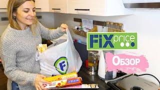 Влог: Полный пакет из FixPrice / Доедаем после дня рождения