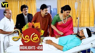 Azhagu - Tamil Serial | அழகு | Episode 458 | Highlights | Sun TV Serials | Revathy | Vision Time